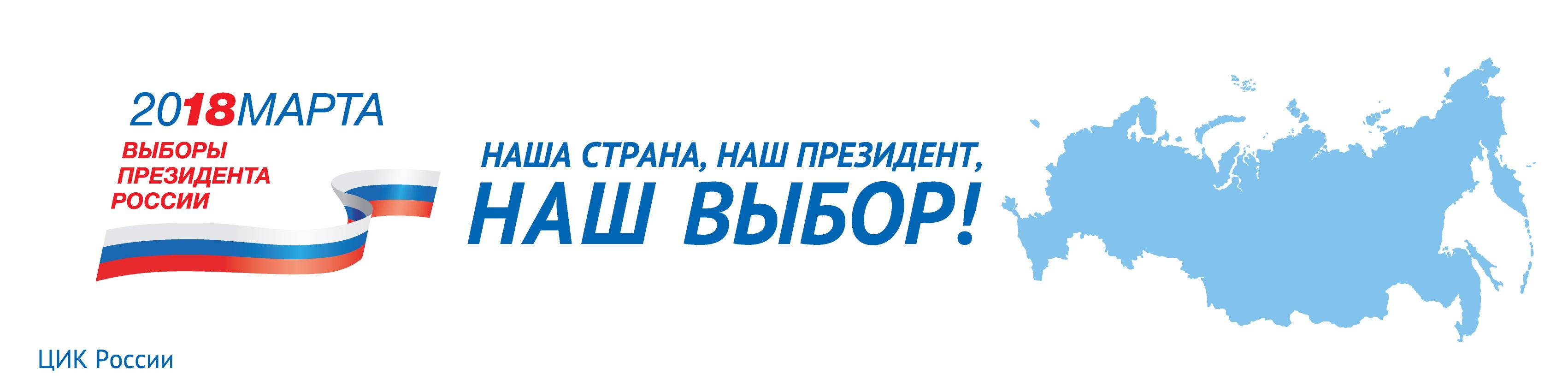 Прокопьевск 27 ТРК плюс